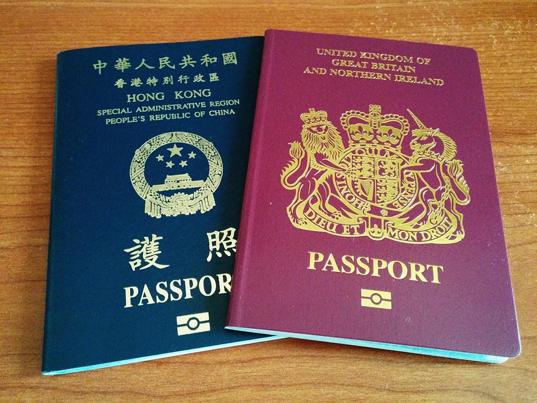 홍콩 여권, 영국 여권 비교