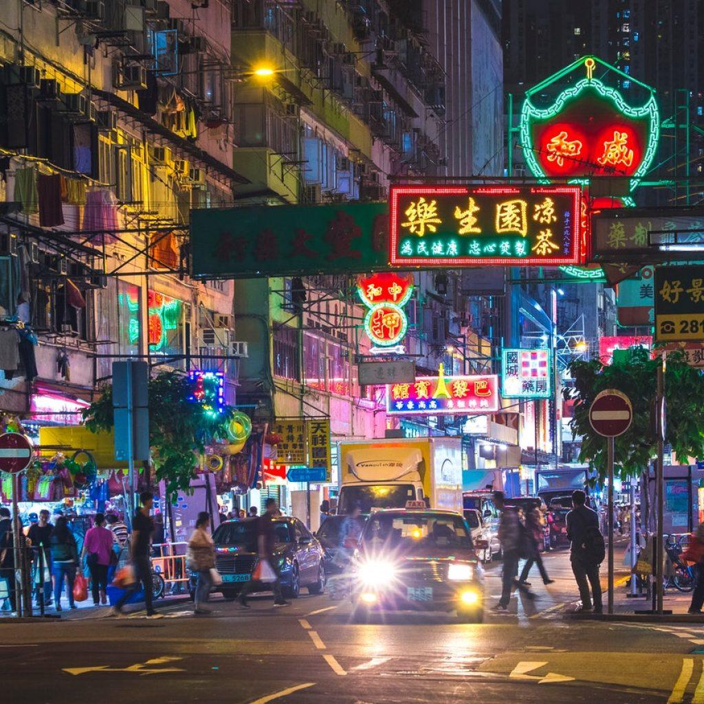 홍콩 워킹홀리데이 비자